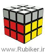 http://emizegerd.persiangig.com/image/Rubik/solution_step3.JPG