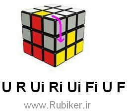 http://emizegerd.persiangig.com/image/Rubik/solution_step35745.JPG